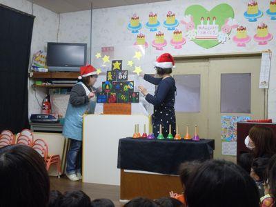 クリスマス会20141225-2.JPG