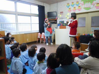 クリスマス会20141225.JPG