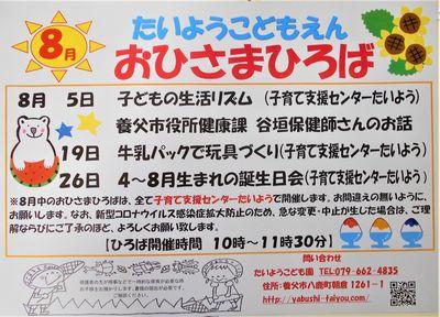 DSCN0734.JPG コピー.jpg